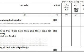 Mẫu tờ khai thuế môn bài  - Mẫu số 01/MBAI