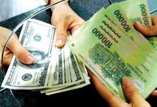 Công văn 5456/TCT-CS điều chỉnh hóa đơn sai ghi tỷ giá 2015