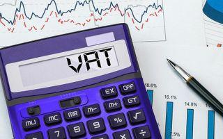 Quy định mới về hoàn thuế GTGT